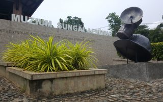 museum Sungai Lembing